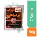abido-7-mixed-spices-50-g