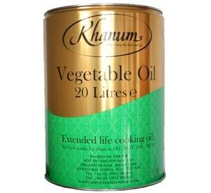 khanum cooking oil