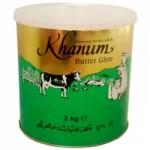 khanum-butter-ghee-2kg